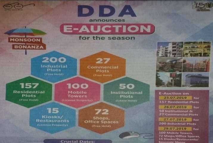 DDA: दिल्ली में सस्ते में खरीदिए मकान, दुकान और ऑफिस, यहां जानिए पूरी डिटेल- India TV Paisa