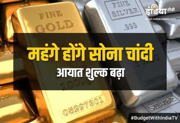 Aam Budget 2019-20 Gold and Silver Prices- India TV Paisa