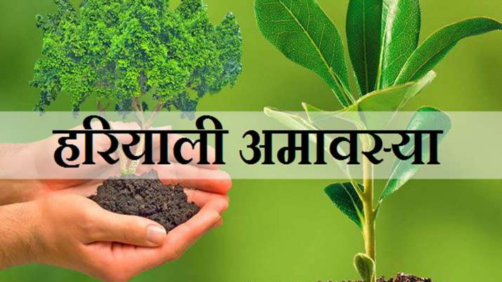 Image result for hariyali amavasya why