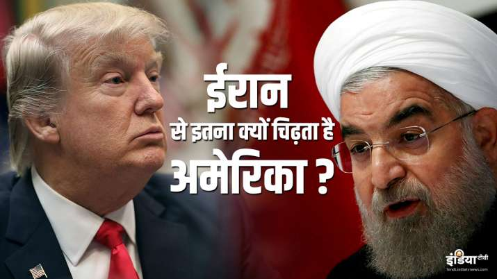 All about America and Iran conflicts- India TV