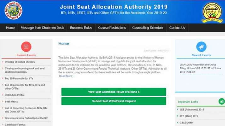 josaa round 7 seat allotment- India TV