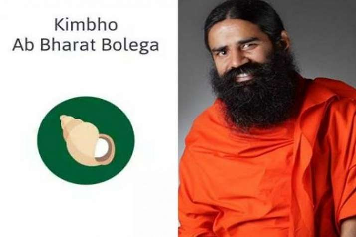 Yoga guru Ramdev's Kimbho app in hibernation, Patanjali still hopeful- India TV Paisa