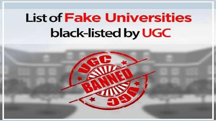 ugc releases fake universities list- India TV