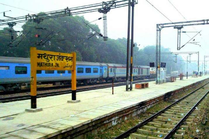 railway station- India TV