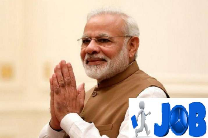 modi government Over 3.81 lakh new jobs created in central govt departments in last two financial ye- India TV Paisa