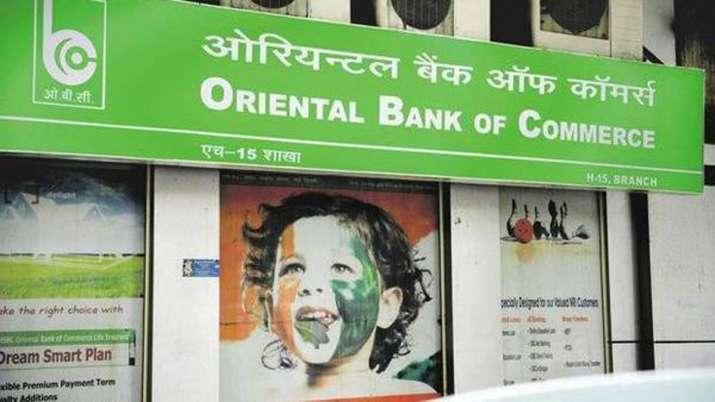 OBC Q1 profit at Rs 112.68 cr, Hindustan Media Ventures profit jumps over threefold- India TV Paisa