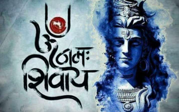 Sawan 2019 Lord Shiva images wishes sms wallpapers whatsapp