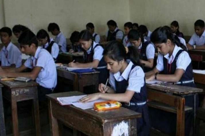 exam cancelled by central government- India TV