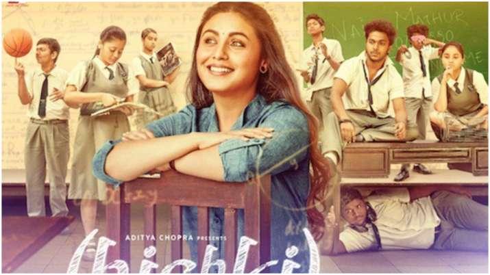 Hichki- India TV