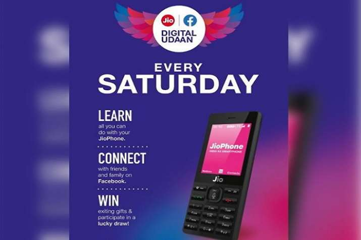 Reliance Jio 'Digital Udaan' program launched for first-time Internet users- India TV Paisa