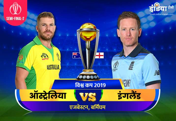 लाइव मैच स्ट्रीमिंग ऑस्ट्रेलिया बनाम इंग्लैंड: लाइव क्रिकेट मैच ऑनलाइन विश्व कप 2019 ऑस्ट्रेलिया बना- India TV