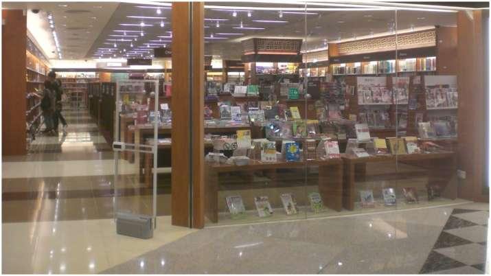 Shop Entrance- India TV