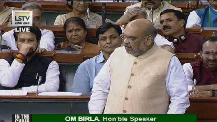 UAPA bill pass in Loksabha- India TV