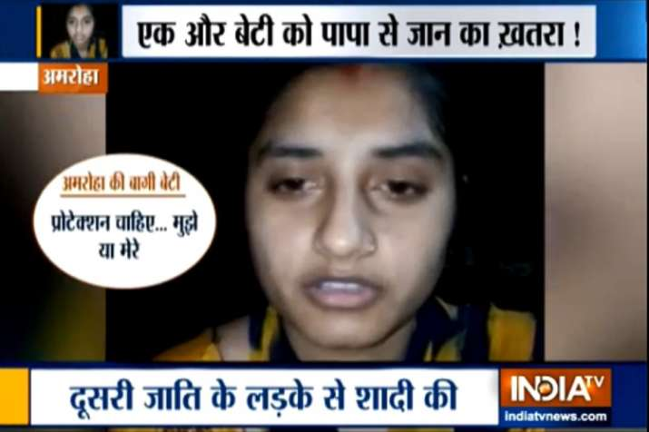 बरेली की साक्षी के...- India TV