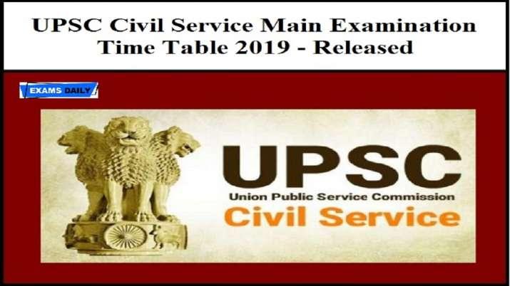 upsc mains exam time table 2019- India TV
