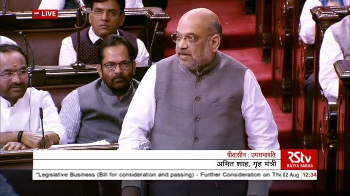 Amit Shah targets Digvijaya Singh in Rajya Sabha during discussion on UAPA bill- India TV