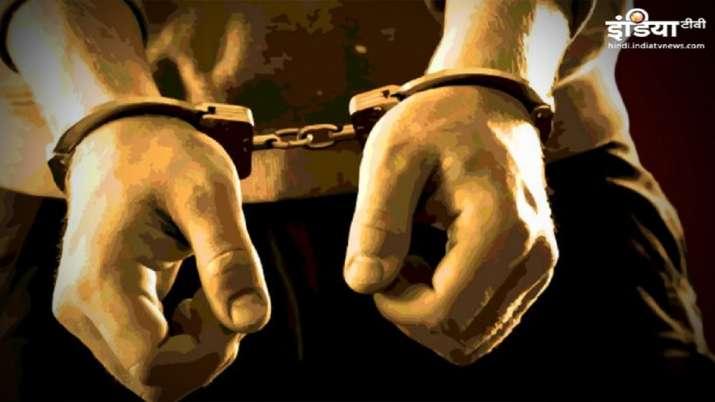 Arrest- India TV