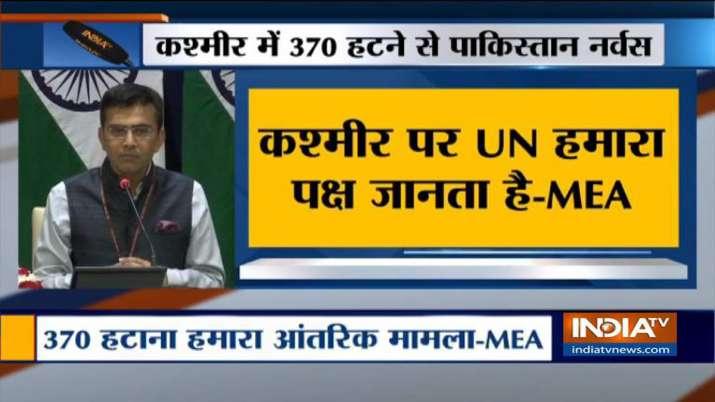 MEA Press Conference- India TV