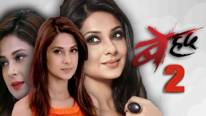 Beyhadh 2- India TV