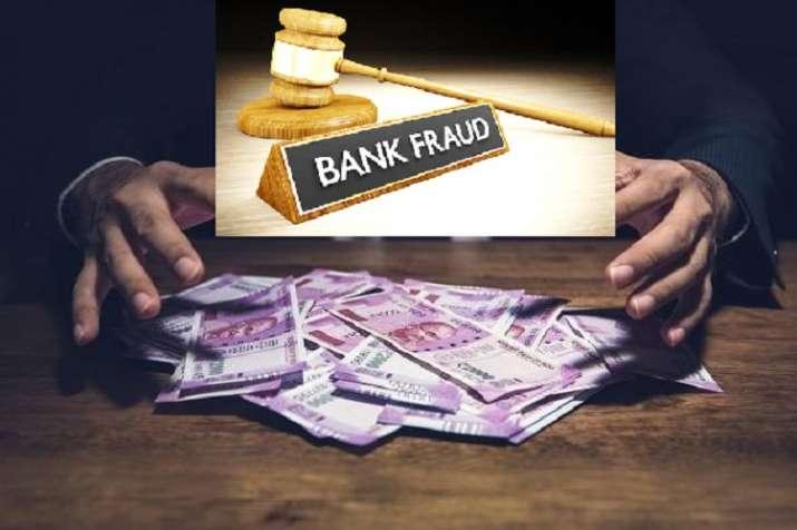 bank fraud - India TV Paisa