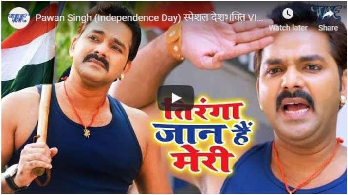 Bhojpuri songs- India TV