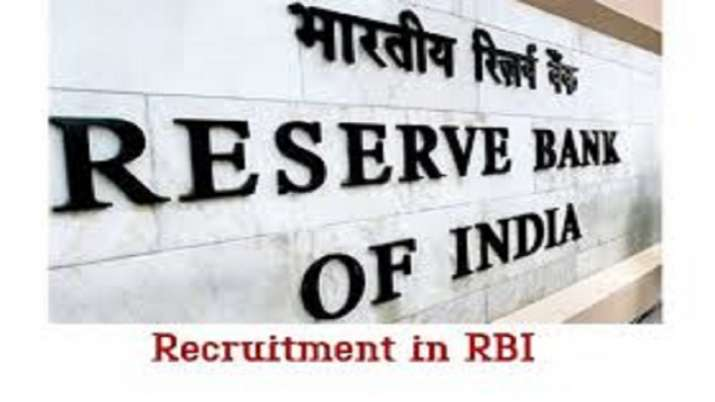 RBI RECRUITMENT 2019- India TV