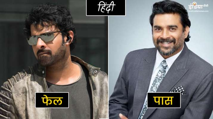 prabhas and madhavan- India TV