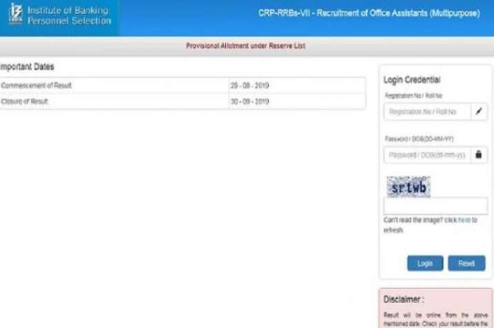 IBPS RRB Officer Scale 1 and ibps Office Assistant result 2019 declared at check here ibps.in direct- India TV