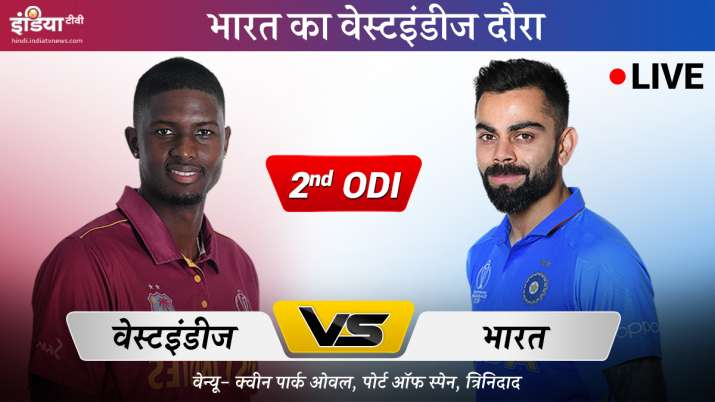 लाइव क्रिकेट स्ट्रीमिंग भारत
