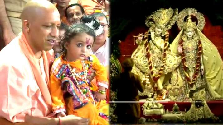 Janmashtami 2019- India TV