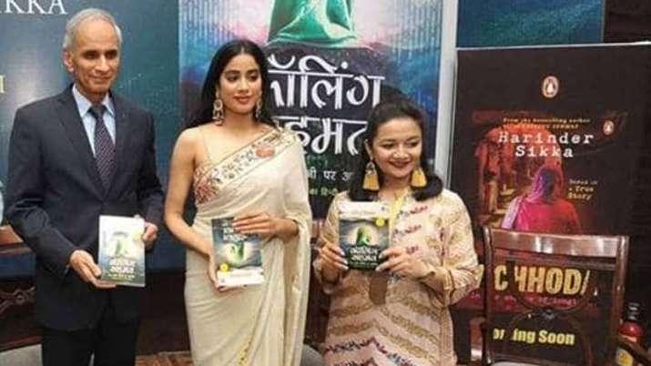 जाह्नवी कपूर- India TV