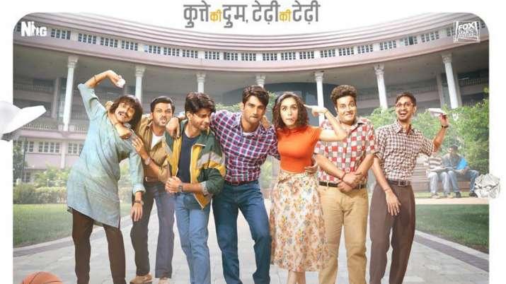 सुशांत सिंह राजपूत...- India TV
