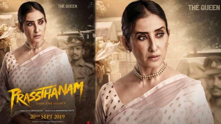 Prasthanam Poster:- India TV