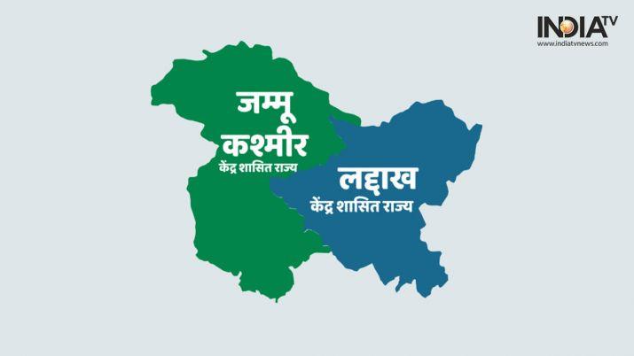 Jammu Kashmir- India TV
