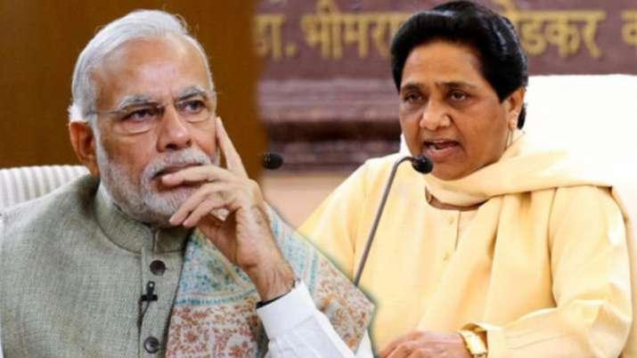 अनुच्छेद 370 पर आया मायावती का बड़ा बयान, पीएम मोदी के समर्थन में कही यह बात- India TV