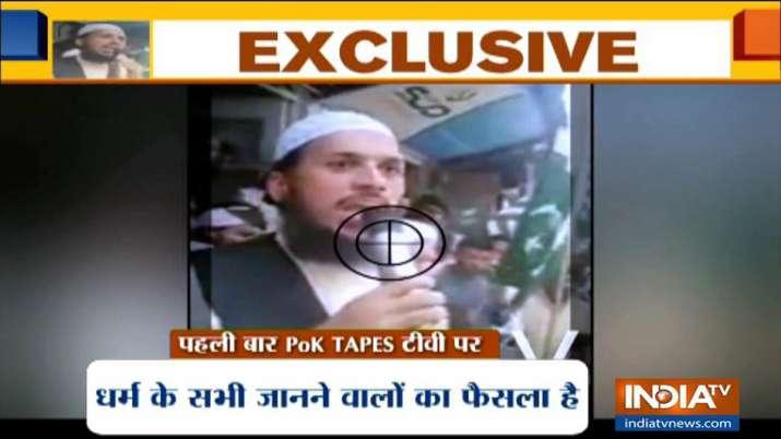 EXCLUSIVE VIDEO: PoK से आतंकियों का नया टेप आया सामने, बार-बार गूंजा पीएम मोदी का नाम- India TV