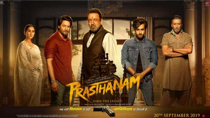 Prasthanam- India TV