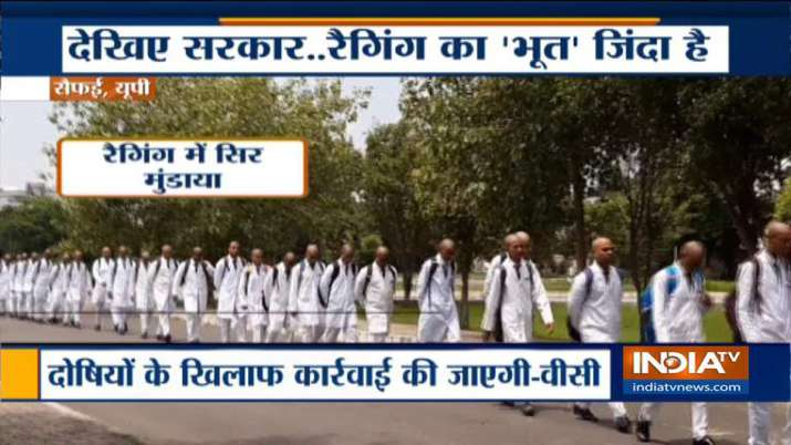 Ragging at Saifai medical college- India TV