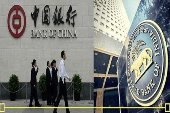 RBI allows Bank of China to offer regular banking services in India- India TV Paisa