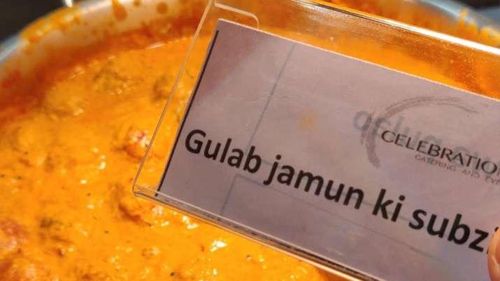 गुलाब जामुन की सब्जी...- India TV