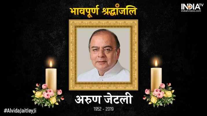 नहीं रहे पूर्व वित्त मंत्री अरुण जेटली, कांग्रेस ने निधन पर जताया शोक- India TV