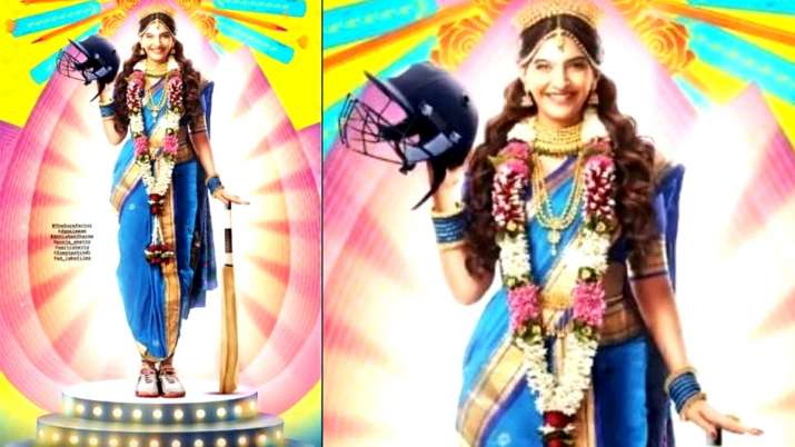 Sonam Kapoor in The Zoya Factor motion poster- India TV