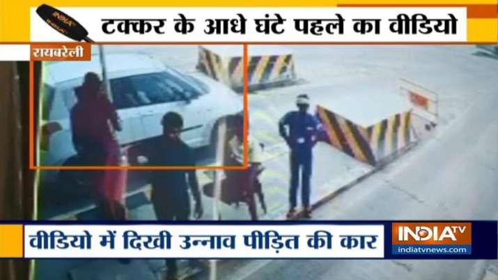 उन्नाव रेप पीड़िता के ऐक्सिडेंट से पहले का CCTV फुटेज मिला, CBI बोली-गलत दिशा में था ट्रक- India TV