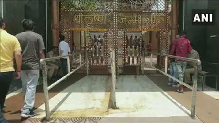 वृन्दावन के प्रेम मंदिर को बम से उड़ाने की धमकी, पुलिस-प्रशासन में मचा हड़कंप- India TV