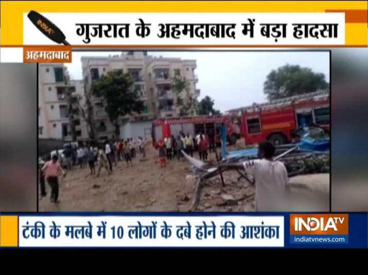 water tank- India TV