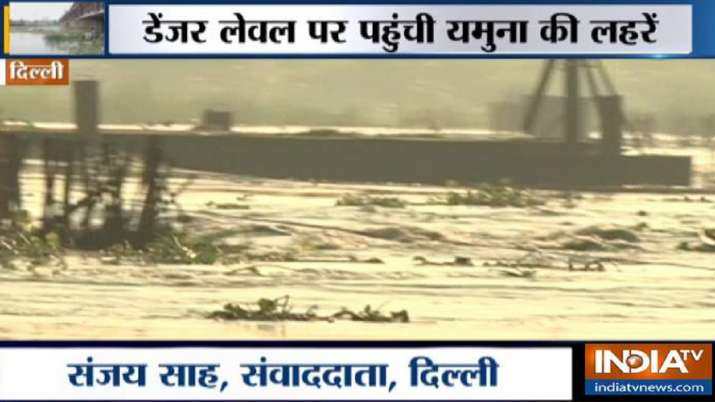 Yamuna Water Level- India TV