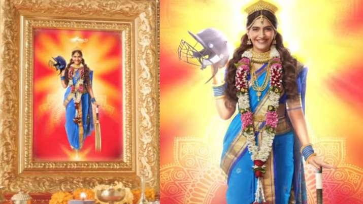 sonam kapoor film the ziya factor- India TV