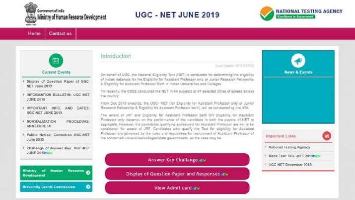 NTA UGC NET December 2019- India TV
