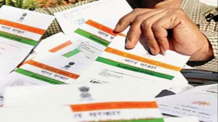 Online Aadhaar Updation- India TV Paisa