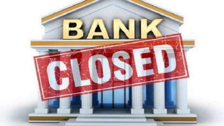 bank holidays in October 2019 check here full list - India TV Paisa